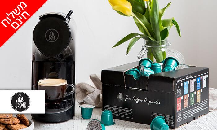 2 מארז קפסולות קפה JOE - משלוח חינם