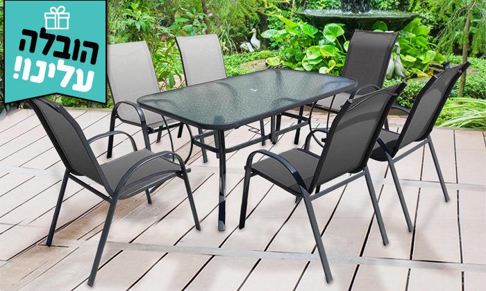 3 פינת אוכל לגינה עם 6 כסאות דגם וגאס - משלוח חינם