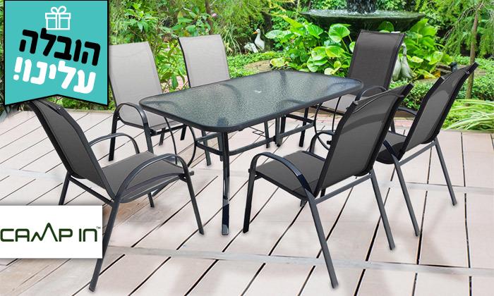 2 פינת אוכל לגינה עם 6 כסאות דגם וגאס - משלוח חינם