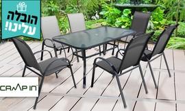 פינת אוכל לגינה עם 6 כיסאות