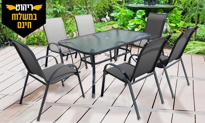 4 פינת אוכל לגינה עם 6 כסאות דגם וגאס - משלוח חינם