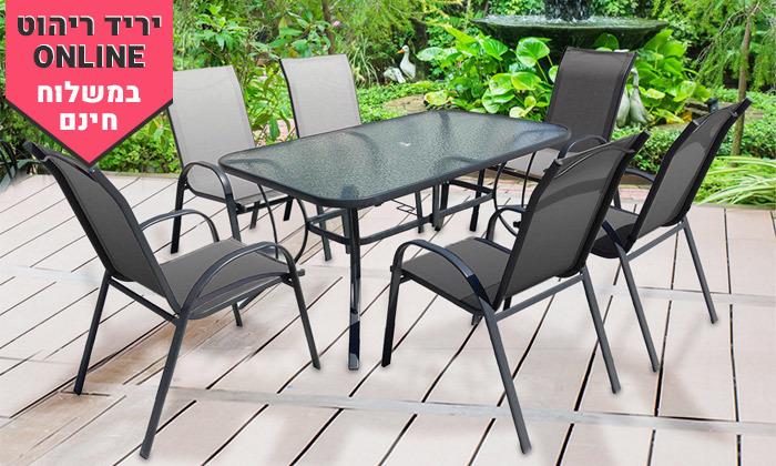 4 פינת אוכל לגינה עם 6 כיסאות דגם וגאס - צבעים לבחירה ומשלוח חינם