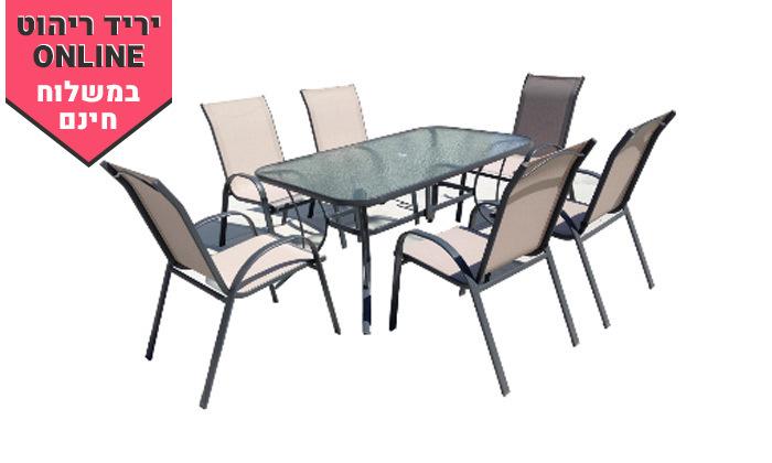 3 פינת אוכל לגינה עם 6 כיסאות דגם וגאס - צבעים לבחירה ומשלוח חינם