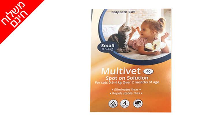 4 מארז של 4 אמפולות לחתול Multivet - משלוח חינם
