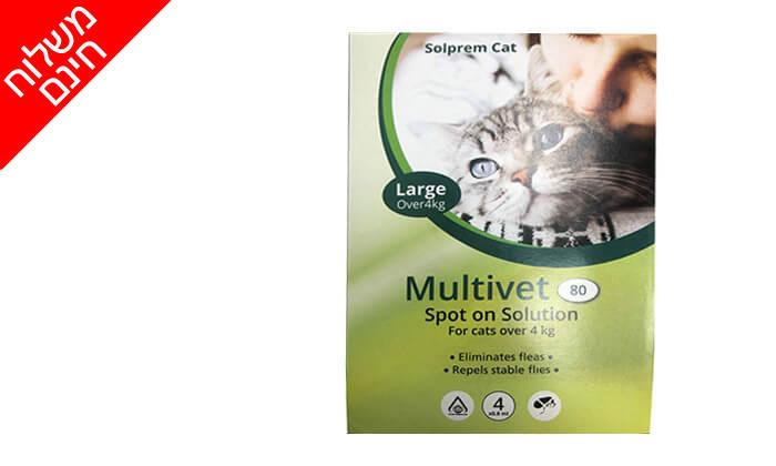 3 מארז של 4 אמפולות לחתול Multivet - משלוח חינם