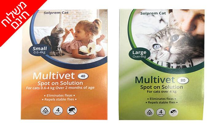 5 מארז של 4 אמפולות לחתול Multivet - משלוח חינם
