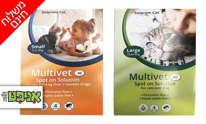 2 מארז של 4 אמפולות לחתול Multivet - משלוח חינם