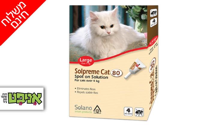 2 מארז 4 אמפולות לחתול Solpreme - משלוח חינם