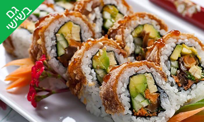 3 אקיקו סושי בר ברמת אביב - ארוחה זוגית מפנקת