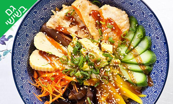 5 אקיקו סושי בר ברמת אביב - ארוחה זוגית מפנקת