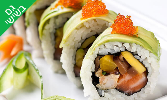 6 אקיקו סושי בר ברמת אביב - ארוחה זוגית מפנקת