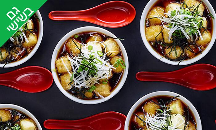 7 אקיקו סושי בר ברמת אביב - ארוחה זוגית מפנקת