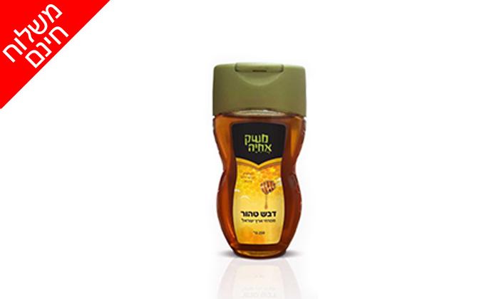 4 מארז שמן זית ובקבוק דבש של משק אחיה - משלוח חינם
