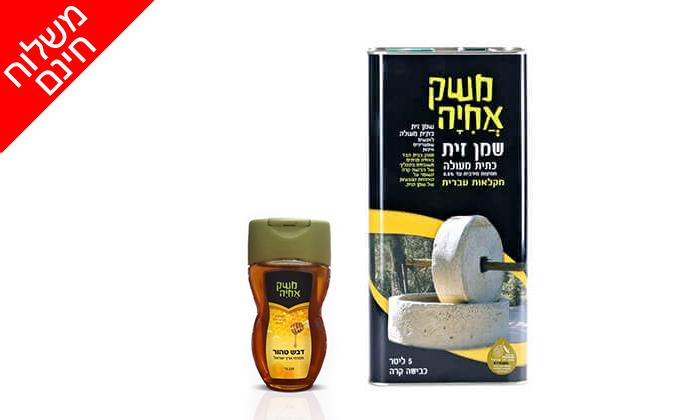 5 מארז שמן זית ובקבוק דבש של משק אחיה - משלוח חינם
