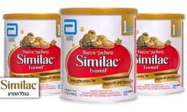 3 יחידות סימילאק איזומיל שלב 1
