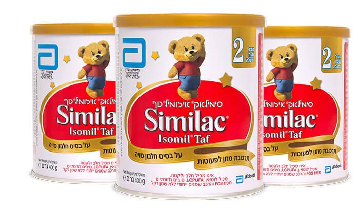 3 3 יחידות סימילאק איזומיל שלב 2