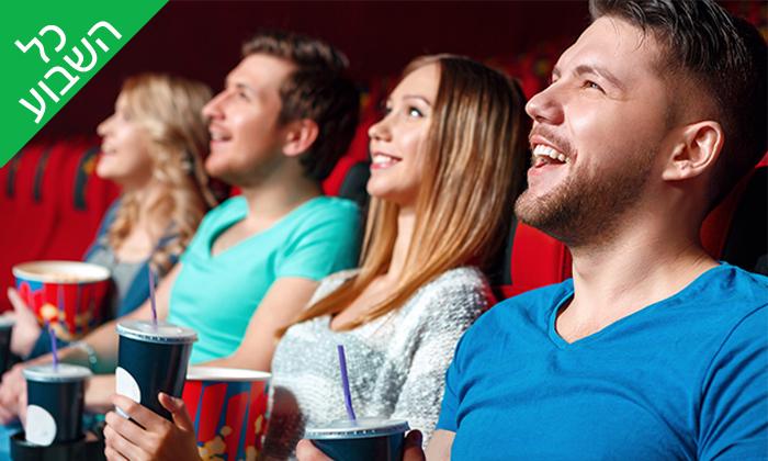 3 כרטיס לסרט או שובר לפופקורן ושתייה בכל מתחמי רשת סינמה סיטי
