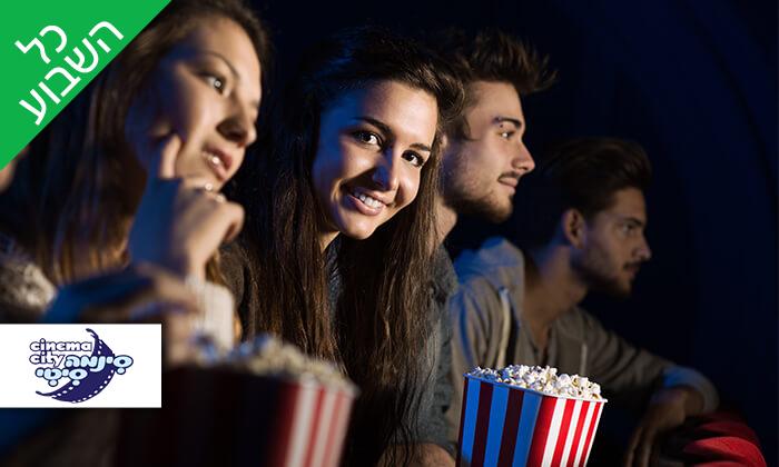2 כרטיס לסרט או שובר לפופקורן ושתייה בכל מתחמי רשת סינמה סיטי