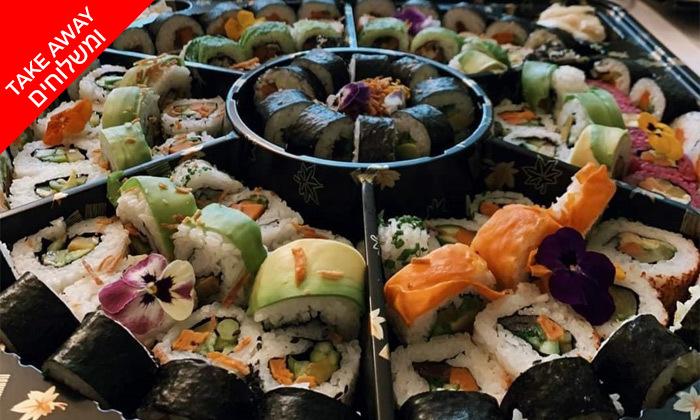 5 מגש סושי דגים וצמחוני ממסעדת אומאמי, חיפה
