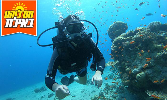 4 צלילה באתר אלמוגים עם אקווה סטאר, אילת