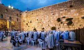 סיורי סליחות בירושלים