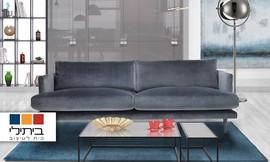 ספה תלת מושבית של ביתילי