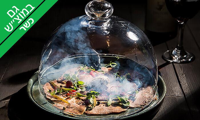 11 ארוחת שף זוגית עם פלטת בשרים ויין במסעדת המקדש הכשרה, כפר סבא