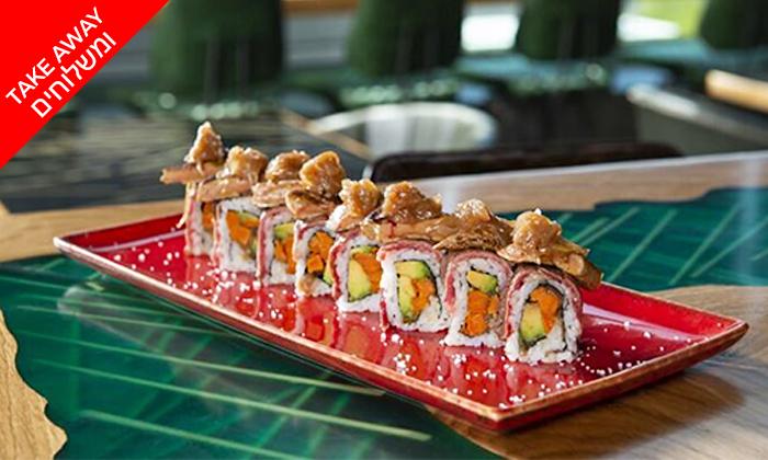5 מגש סושי כשר ב-Take Away ומשלוח ממסעדת ניושי, נס ציונה