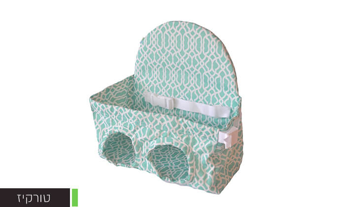 3 מושב מתקפל לעגלת קניות Buggy Bench