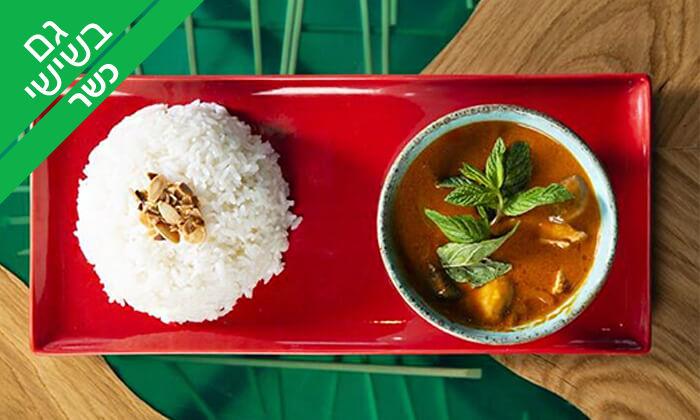 4 ארוחה אסייתית זוגית כשרה במסעדת ניושי, נס ציונה