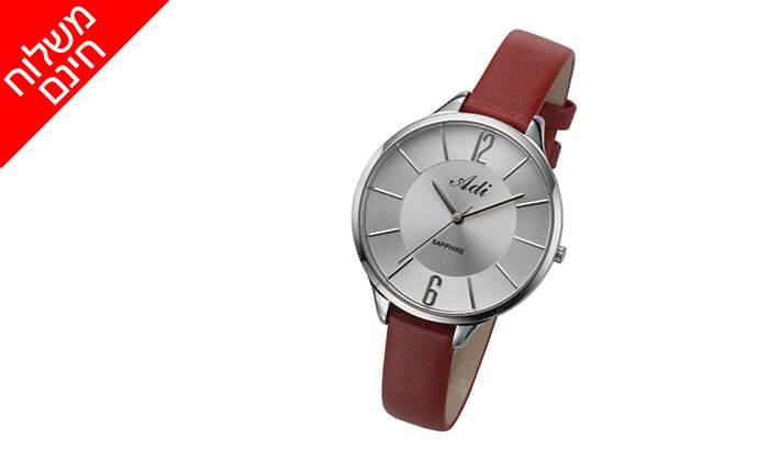 2 שעון יד לאישהADI - משלוח חינם