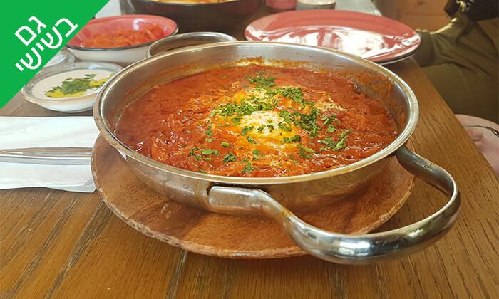 4 ארוחת בוקר זוגית במסעדת לוקמה, יפו
