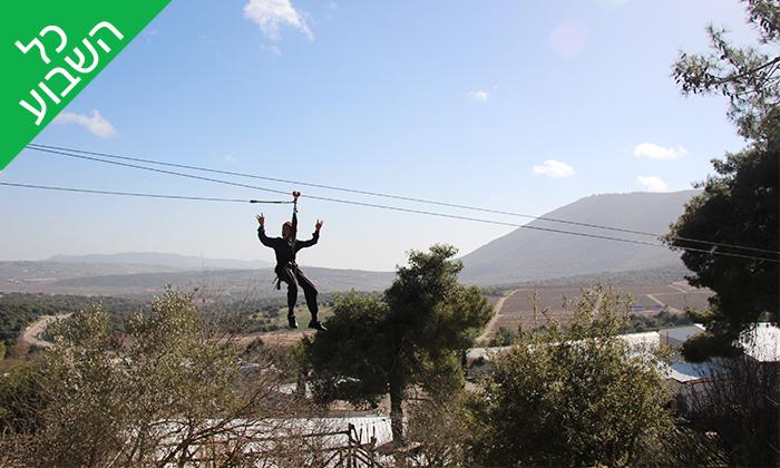 4 כניסה לפארק החבלים 'אתגר בהר' והשתתפות בפעילות - קיבוץ סאסא