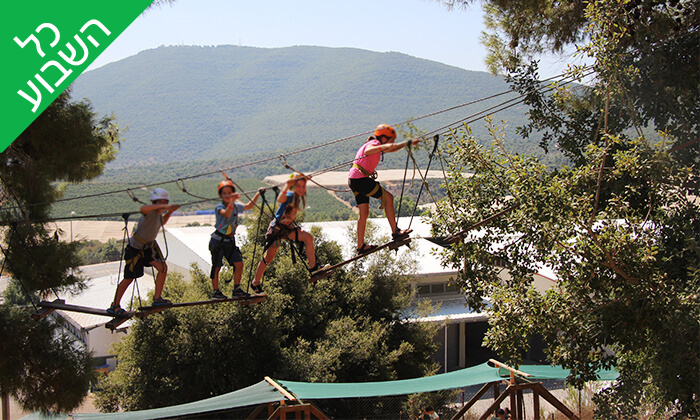 2 כניסה לפארק החבלים 'אתגר בהר' והשתתפות בפעילות - קיבוץ סאסא