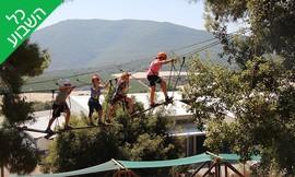 כניסה לפארק 'אתגר בהר'
