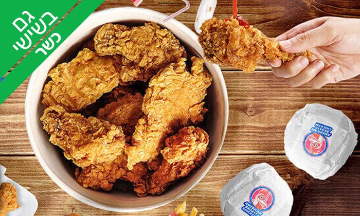 """6 ארוחה ב-Take Away מברוסטר צ'יקן - סניף עזריאלי הכשר, ת""""א"""