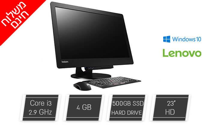 2 מחשב נייח LENOVO All-in-One עם מעבד i3 - משלוח חינם
