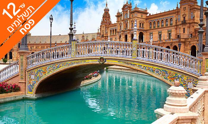 2 טיול מאורגן בספרד - מדריד, אנדלוסיה וגיברלטר