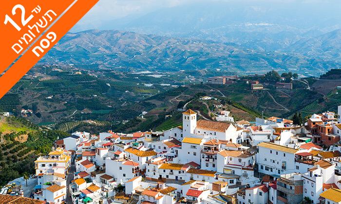 4 טיול מאורגן בספרד - מדריד, אנדלוסיה וגיברלטר