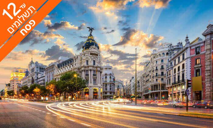 5 טיול מאורגן בספרד - מדריד, אנדלוסיה וגיברלטר