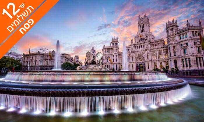 6 טיול מאורגן בספרד - מדריד, אנדלוסיה וגיברלטר