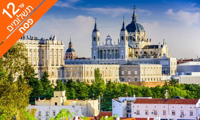 7 טיול מאורגן בספרד - מדריד, אנדלוסיה וגיברלטר