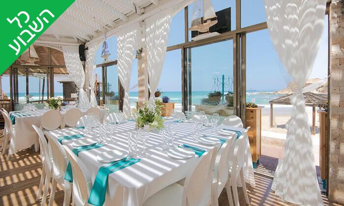 3 מסעדת בני הדייג, כפר הים חדרה - ארוחה זוגית