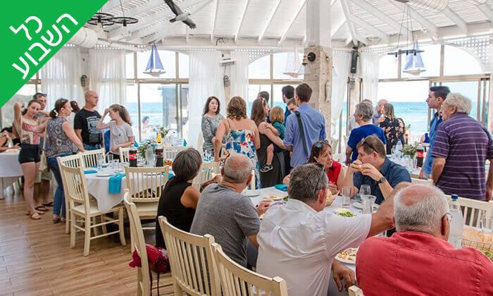 7 מסעדת בני הדייג, כפר הים חדרה - ארוחה זוגית