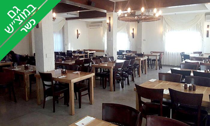 11 ארוחה זוגית כשרה במסעדת אל גאוצ'ו, סניף ראשון לציון