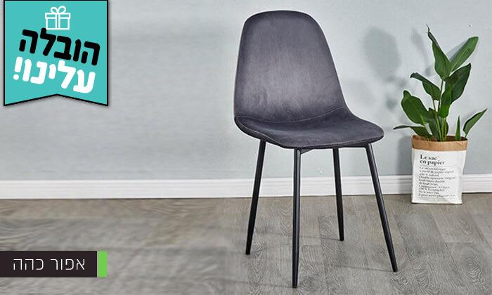 3 כיסא לפינת אוכל בריפוד קטיפה - משלוח חינם