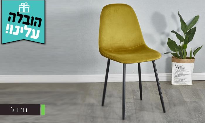 4 כיסא לפינת אוכל בריפוד קטיפה - משלוח חינם