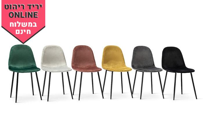 2 כיסא לפינת אוכל בריפוד קטיפה - צבעים לבחירה ומשלוח חינם