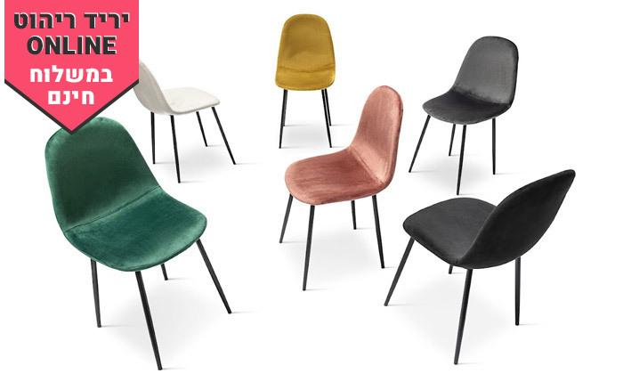 3 כיסא לפינת אוכל בריפוד קטיפה - צבעים לבחירה ומשלוח חינם