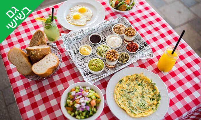 2 ארוחת בוקר זוגית בקפה פרדיסו TLV הכשר, מתחם שרונה